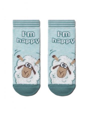 """Vaikiškos Kojinės """"Happy sheep"""""""