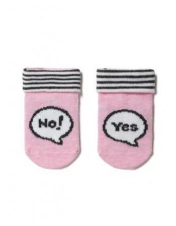"""Детские носки """"Yes and No"""""""