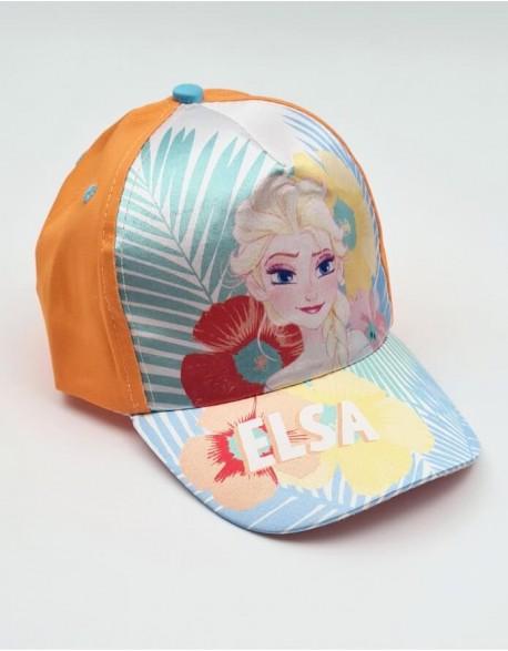 """Vaikiška kepurė """"Frozen"""""""